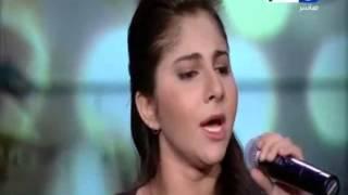"getlinkyoutube.com-ياسمينا العلواني و اغنية "" سيرة الحب "" برنامج اخر النهار"