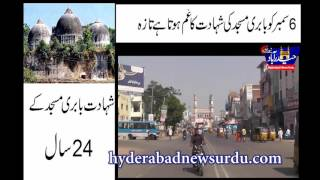 getlinkyoutube.com-6TH December/ Black day against Babri Masjid Demolition