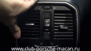 Porsche Macan - Интерьер - места для пассажиров