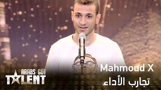 getlinkyoutube.com-Arabs Got Talent - Mahmoud X - الموسم الثالث - تجارب الأداء