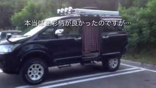 getlinkyoutube.com-【デリカD5カスタム】車中泊には欠かせない自作便利グッズ紹介!