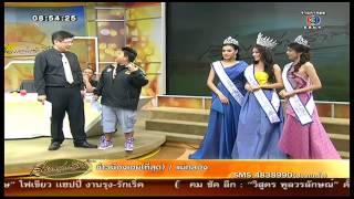 getlinkyoutube.com-นาตาลี สวยเด่น คว้ามงกุฎมิสไทยแลนด์เวิลด์ 2013