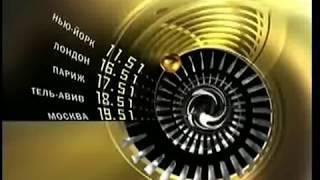 getlinkyoutube.com-Переход вещания (Детский мир - Телеклуб, 15.03.2012 г.)
