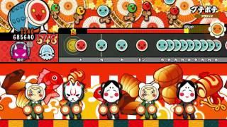getlinkyoutube.com-【太鼓の達人 WiiU3代目】 プチポチ (オート)