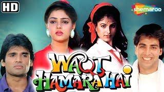getlinkyoutube.com-Waqt Hamara Hai