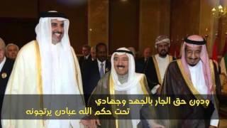 getlinkyoutube.com-شيله ll ياصباح الاحمد ll  كلمات دلان بن مساعد اداء محمد الدلان Snap: m.aldallan