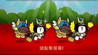 getlinkyoutube.com-LINE Rangers 228 女神與大天使。雙倍術 Double Hathor Cony & Archangel Luke