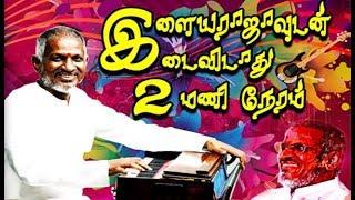 Ilayaraja Melody Hits Songs | Illayaraja Collection Song |Tamil Movie Hit Song Video HD