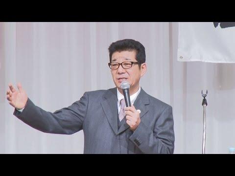 松井知事「首相は忖度認め...