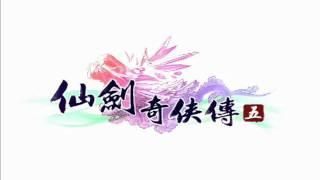 getlinkyoutube.com-《仙劍奇俠傳五》主題曲_心願