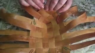 getlinkyoutube.com-Обработка бересты   Плетение солонки