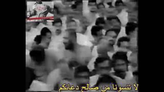 عندما يجود الشيخ محمود خليل الحصرى القرأن Hossary
