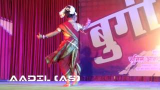 getlinkyoutube.com-Majhya dolyatil kajal song arshina dance  kinwat