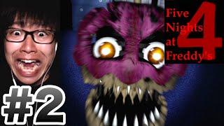 getlinkyoutube.com-【ホラー】#2 謎だらけの部屋で絶叫...「Five Nights at Freddy's 4」