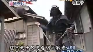getlinkyoutube.com-「戦闘中」にも鎧武者の導入を!