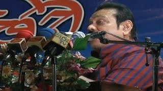 Govt. lied to people about free Wi-Fi and Volkswagen - Mahinda