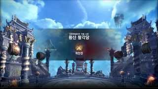 getlinkyoutube.com-[Blade & Soul] Lyn Blade Master - PVP (Standard Rule Season : No Items)