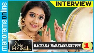 getlinkyoutube.com-I Me Myself Rachana Narayanankutty PT 1/3