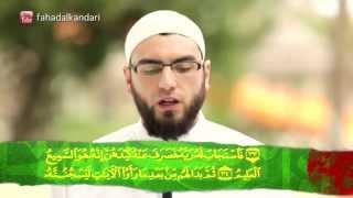حلقة 9 مسافر مع القرآن 2 الشيخ فهد الكندري في تونس Ep9 Traveler with the Quran 2