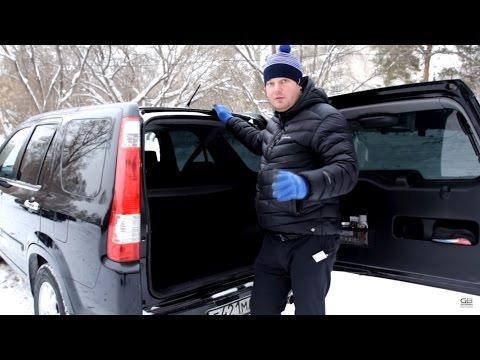 Где коробка передач у Хонда ФРВ