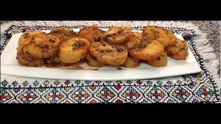 getlinkyoutube.com-بطاطس مشرملة على الطريقة المغربية بصلصة مميزة أكلة محببة للجميع سهلة و اقتصادية
