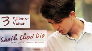 Saath Chod Dia || Ashish Patil || New Sad Song || Official Video 2017 HD width=