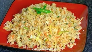 getlinkyoutube.com-SPECIAL CHINESE FRIED RICE *COOK WITH FAIZA*