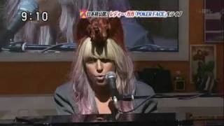 getlinkyoutube.com-Lady GaGa - Poker Face (Acoustic) Live in Tokyo