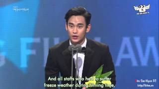 [Engsub] [1.11.2013] Best New Actor Kim Soo Hyun