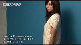 getlinkyoutube.com-NTTドコモのCMで桑田佳祐さんと共演したあの美女は?
