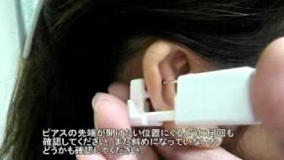 getlinkyoutube.com-軟骨のピアッシング-Cartilage piercing (Dr.Takahashi)