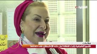 getlinkyoutube.com-ظهيرة الجمعة:( ٢٧ /١١ /٢٠١٥)- زيارة للفنانة امل طه
