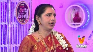 Star Kitchen - | (14/01/2016) Actress Lalitha Special Cooking - [Epi-147]