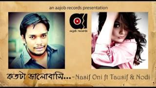 getlinkyoutube.com-Tausif & Nodi - Kotota Bhalobashi | Nasif Oni ft | Bangla New Song | 2016