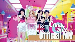 getlinkyoutube.com-As One - 《Candy Ball》Official Music Video