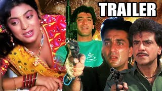 Zahreelay | Trailer | Jeetendra | Sanjay Dutt | Hindi Action Movie