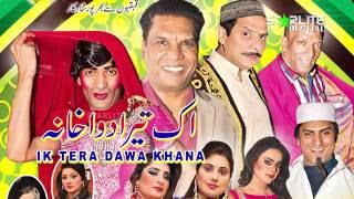Ik Tera Dawa Khana New Pakistani Stage Drama Full Comedy Funny Play 2016