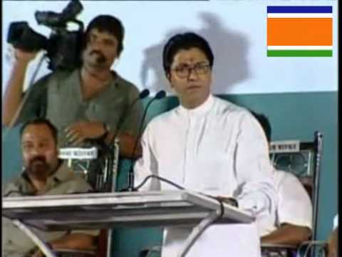 Mr Raj Thackeray's first Speech on MNS Formation 19th Mar 2006