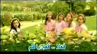 Kids Anasheed without music 2