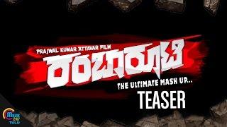 Rambarooti || Teaser || Tulu movie