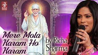 getlinkyoutube.com-Mere Mola Karam Ho Karam   Richa Sharma   Latest Hindu Devotional Song 2016   Bhakti Sansaar