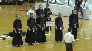 getlinkyoutube.com-九州学院 四連覇達成 インターハイ剣道2016