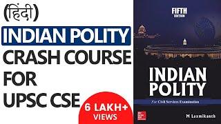 Indian Polity - Crash Course on Indian Polity for UPSC CSE (हिंदी) [Part -1/2]