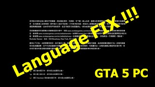 getlinkyoutube.com-How to change the language of GTA 5/Gta V for PC - For Update 3/2 and Crack V4/V3