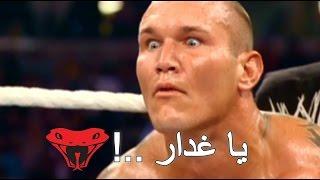 getlinkyoutube.com-غدرات المصارع راندي اورتن وهجومه على المصارعين RKO