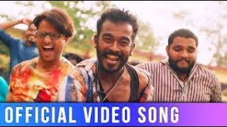Jimiki kamal Official Video Song