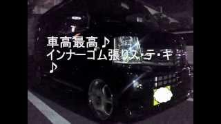 getlinkyoutube.com-枚方オフ参加!