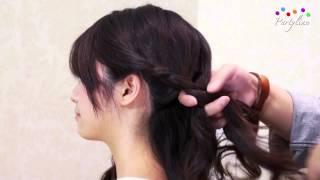日韓浪漫髮型DIY(二) - 復古編髮魚骨辮