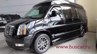 getlinkyoutube.com-Chevrolet Express Cadillac Style