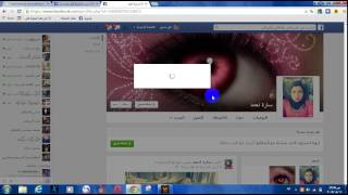 getlinkyoutube.com-كود تطيير حسابات الفيس بوك مضمون 100% حصريا#2016 من كرؤب هكر شيعي